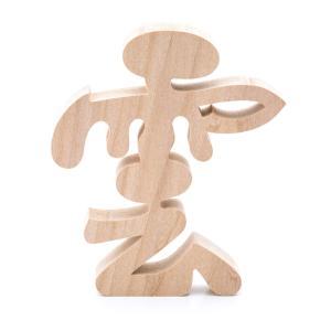 静岡木工 木彫り 雲 (神棚・神具) 切り文字 yamakishi