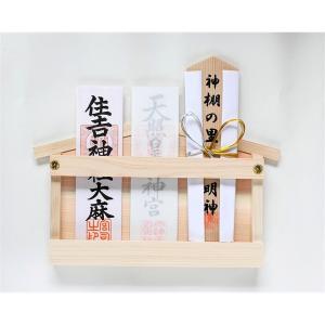 静岡木工 神棚・神具 札差し 総ひのき製 簡易神棚として。 yamakishi