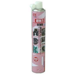 GS パーツクリーナー 超強力洗浄剤 油落とし...の関連商品1