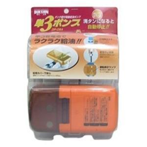 徳信 徳信 タンク直付け電動給油ポンプ (オート LED付) DP-09A DP-09A|yamakishi