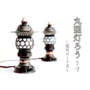 希少 神棚用 ■ 高品質 アンチモニー合金製 7寸 ■ 丸型灯籠 ブロンズ 一対 ■ 電装コード式|yamako-showten