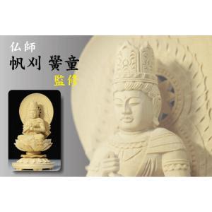 仏像 ■ 2寸 ■ 大日如来像 蓮華座 丸台 白木 真言宗 ご本尊 ■ 仏具 (高さ17.8cm×幅9.2cm×奥行き8.2cm)|yamako-showten
