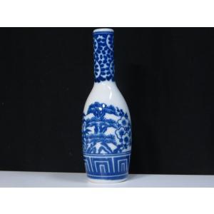 国産 神棚用■2本組 銅判神酒■一対 高さ12.5cm yamako-showten