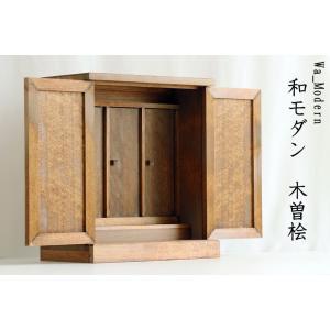 神棚 箱宮三社 和モダン 家具調 木曽桧製|yamako-showten