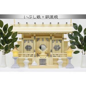 通し屋根三社 ■ いぶし銀の装飾 ■ 豪華神具セット■美しい東濃桧 神棚|yamako-showten