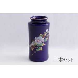 国産 陶器 花瓶 ■ 花柄 5寸 瑠璃 ■ 2本組 ■ 仏壇 お盆 お彼岸 お墓参り 供養|yamako-showten