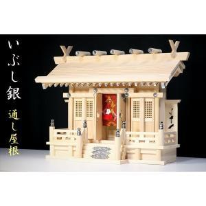 三社■通し屋根 〜銀風三社〜 いぶし銀の擬宝珠■モダン 神棚 yamako-showten