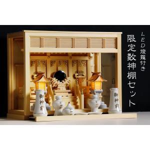 神棚セット 箱宮三社 壁掛け 極上 野芥子(のげし)  灯ろう 神具付|yamako-showten
