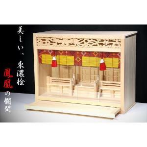 神棚 箱宮三社 16号 鳳凰の彫刻欄間 桧製|yamako-showten