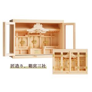 神棚 箱宮三社 20号 大型 拝殿破風 引出し付 木曽桧製|yamako-showten