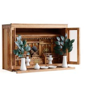神棚セット 箱宮三社 大型 20号 懐古調 家具調 胡桃 せともの神具付 桧製|yamako-showten
