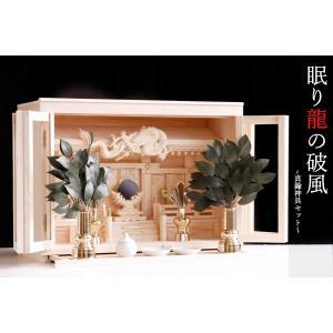 神棚セット 箱宮三社 大型 20号 眠り龍の社 白龍 家具調 純白 真鍮神具付 桧製|yamako-showten