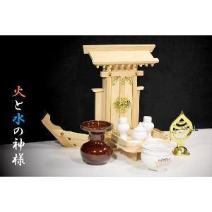 船乗り荒神宮■台所の神様■火と水の場所に■豊漁 神棚セット|yamako-showten