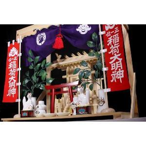 稲荷神社■神明造り 神棚■大■お狐様セット■専用神具・棚板付|yamako-showten
