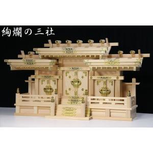 三社■屋根違い 寿福宮■薄型/低床型 (中) ■東濃ひのき 神棚|yamako-showten