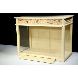 神棚 箱宮型■ガラスケース■幅72cm■中型 三社神棚などに■壁掛け金具|yamako-showten