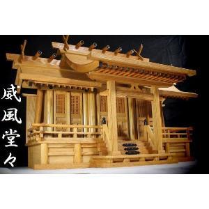 三社■特大 神棚■けやき調 高千穂神社■華麗な木目■限定作成|yamako-showten