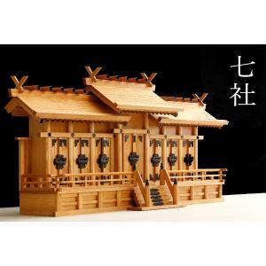 七社 ■ 屋根違 新けやき ■ 大型 110cm 神棚 ■ タモ材 欅調 単品|yamako-showten