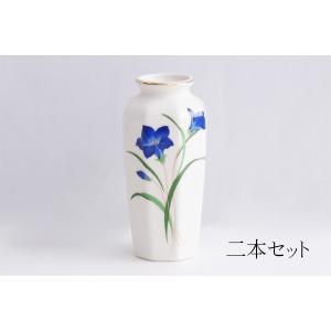 国産 磁器 花瓶 ■ 花柄 八角 ■ 紺桔梗 5寸 2本組 ■ 仏壇 お盆 お彼岸 お墓参り 供養|yamako-showten