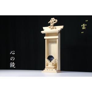 壁掛け 神棚 ■心の鏡■神鏡&雲or空(選択可)■28cm対応 お札入れ 立て 一社宮 モダン神棚 置くだけ かんたん■石膏ボード壁に|yamako-showten