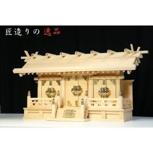 匠造り ■ 木曽ひのき ■ 低床 ■ 通し屋根 三社 ■ 真鍮の輝き 神棚|yamako-showten
