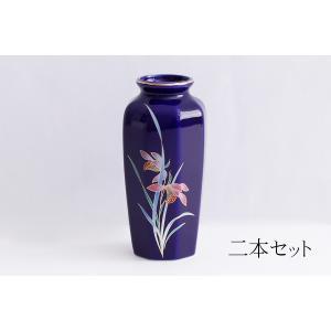 国産 陶器 花瓶 ■ 花柄 八角 ■ 5寸 瑠璃 2本組 ■ 仏壇 お盆 お彼岸 お墓参り 供養|yamako-showten
