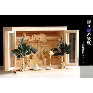 神棚セット 箱宮三社 大型 20号 眠り龍の社 真鍮神具付 桧製|yamako-showten