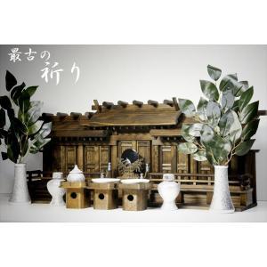 五社 ■■最古の祈り■■ 家具調 モダン 神棚セット■いぶし銀の 神具付き 限定|yamako-showten