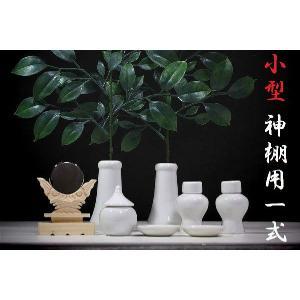 絶対お買得!■神具10点セット/榊一対&陶器■小型 神棚用|yamako-showten