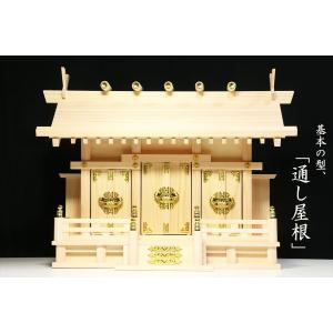 美しい、東濃桧■通し屋根 三社■神具 棚板付■神棚セット 一式|yamako-showten|04