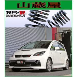 RS-Rダウンサス/コルト(Z27AG)ターボ ラリーアート バージョンRダウンサス|yamakura110
