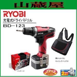 リョービ 充電式ドライバドリル BD-123/{RYOBI}|yamakura110