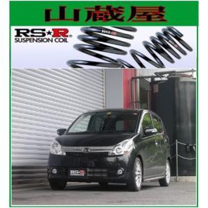 RS-Rダウンサス/ミラ/ミラカスタム(L275S)X:RSダウンサス|yamakura110