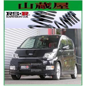 RS-Rダウンサス/ムーブ(L175S)カスタムR/RSダウンサス|yamakura110