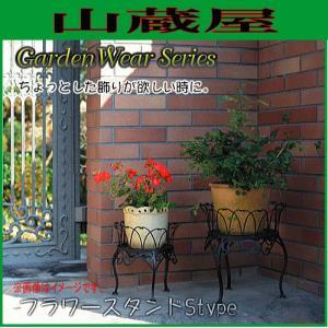 フラワースタンドS型 花台 鉢置き 台直径 20cm|yamakura110