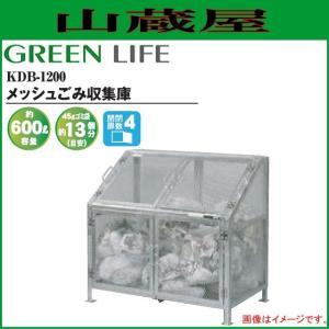 メッシュごみ収集庫 KDB-1200 [約600L/45Lゴミ袋 約13個分]|yamakura110