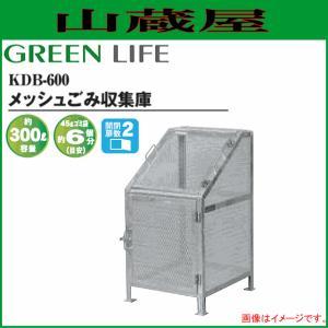 メッシュごみ収集庫 KDB-600 [約300L/45Lゴミ袋 約6個分]|yamakura110