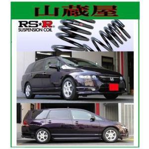 RS-Rダウンサス/オデッセイ(RB1/RB2/)M・アブソルート スーパーダウン|yamakura110