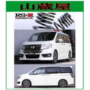 RS-Rダウンサス/ステップワゴンスパーダ(RK5)COOLSPIRITダウンサス|yamakura110