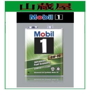 Mobil1/モービル1  オイル 0W-20 EC 規格:SN  4L (0W20)|yamakura110