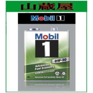 Mobil1/モービル1  オイル  0W-30(NA) [規格:SN] 4L (0W30)|yamakura110