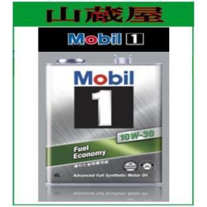 Mobil1/モービル1  オイル 10W-30(RM) [規格:SN] 4L (10W30)|yamakura110