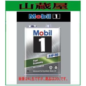 Mobil1/モービル1  オイル  5W-30(FP) [規格:SN] 20L (5W30)|yamakura110