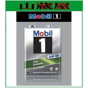Mobil1/モービル1  オイル  5W-30(FP) [規格:SN] 4L (5W30)|yamakura110