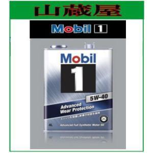 Mobil1/モービル1  オイル 5W-40(DE) [規格:SN] 4L (5W40)|yamakura110