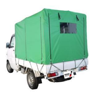 南栄工業 軽トラック用荷台幌セット(KH-4型KL)[受注生産品]|yamakura110