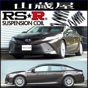 RS-Rダウンサス/カムリ(AXVH70) Gレザーパッケージ 29/7〜[T311D]|yamakura110
