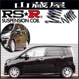 RS-Rダウンサス/ムーブ(LA100S)カスタムX SA/L SA ダウンサス