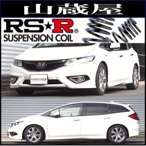 RS-Rダウンサス/ジェイド(FR4)/ハイブリッドX