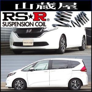 RS-Rダウンサス/フリード(GB5)Gホンダセンシング(7人乗り) [H716W]